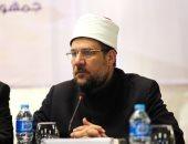 """""""الأوقاف"""" تصدر 10 تعليمات للأئمة والعاملين لشهر رمضان.. تعرف عليها"""