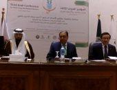 هيئة الدواء بالسعودية: الدول العربية تواجه تحديات كبيرة فى الرقابة على الدواء