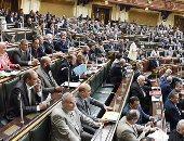 """""""اقتراحات النواب"""" تفتح ملف الضرائب العقارية وتناقش تسهيل إجراءات تحصيلها"""