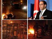 """""""س و ج"""".. كل ما تريد معرفته عن الاحتجاجات الغاضبة فى تونس"""