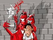 حال الدنيا.. ظاهرة السخرية والتشفى بعد هزيمة الزمالك فى القمة 115