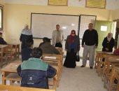 وكيل تعليم شمال سيناء تتفقد سير امتحانات الشهادة الإعدادية بمدارس العريش