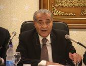 وزير التموين يفتتح مطاحن مصر الوسطى بالمنيا غدا