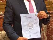 رئيس سموحة: لا صفقات تبادلية ولا استغناء عن أحد إلا فى وجود البديل