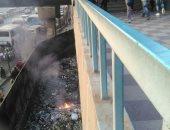 سكان مدينة 15 مايو يستغيثون من حرق القمامة.. وقارئ: أين محافظ القاهرة