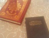 التليجراف: الصين تحظر بيع الكتاب المقدس على الإنترنت