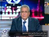 """جابر عصفور: الشعب المصرى """"مش بيخاف"""" وأجلت سفرى من أجل الانتخابات"""