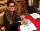 أنيسة حسونة بعد حديث السيدة انتصار السيسي عن كتابها: مفاجأة سعيدة ألف شكر