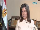فيديو.. نبيلة مكرم: المصريون يبيعون أكفانهم من أجل الهجرة غير الشرعية