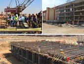 خطة شركة مصر الجديدة لتطوير مدينة هليوبوليس ومبنى غرناطة