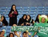 صحيفة الرياض: خطة لتوظيف السعوديات لتمكين المرأة فى ميدان الرياضة