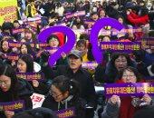 محتجون يستهدفون كبار الزوار من كوريا الشمالية فى طريقهم لحفل ختام الأولمبياد