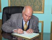 القضاء الإدارى يقضى بصحة انعقاد الجمعية العمومية لنقابة المعلمين