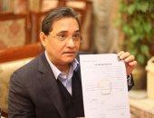 عبد الرحيم على يشيد بمبادرة رئيس الوزراء بعقد لقاءات مع نواب المحافظات