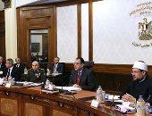 """""""معلومات الوزراء"""" ينشر نظام التعيين بقانون الخدمة المدنية"""