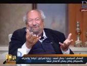 مفكر سياسى يحرج سعد الدين إبراهيم.. والأخير يعترف: نعم إسرائيل محتلة فلسطين