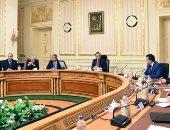 القائم بأعمال رئيس الوزراء يترأس غدًا اجتماع الحكومة الأسبوعى