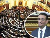 متحدث البرلمان ردا على حازم عبد العظيم: لن ننزلق لمهاترات الصغار وسنقاضيه