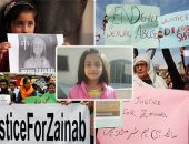 مذيعة باكستانية تصطحب ابنتها على الهواء احتجاجا على اغتصاب طفلة فى السابعة