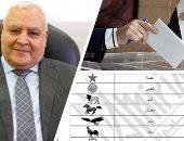 الهيئة الوطنية للانتخابات: 412 ألف تأييد لـ 23 اسما مرشحا للرئاسة
