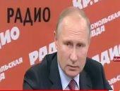 """بوتين: المعارض """"نافالنى"""" هو مرشح أمريكا للرئاسة الروسية"""