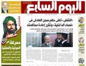 """""""اليوم السابع"""": """"النقض"""" تلغى حكم سجن العادلى فى """"فساد الداخلية"""""""