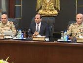 وزارة الدفاع تنشر فيديو لقاء الرئيس بقيادات الشرطة والجيش بحضور مدير المخابرات