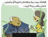 قناتا الجزيرة ومكملين تنشران الروائح العفنة فى كاريكاتير لليوم السابع