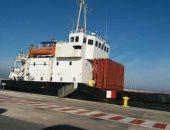 الخارجية الأمريكية تدين الهجمات على موانئ نفطية ليبية