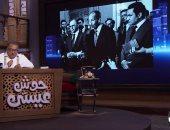 إبراهيم عيسى يكشف سر اختيار الرئيس السادات حسنى مبارك نائبا له