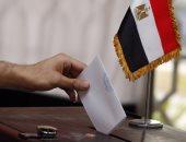 """أهم 10 بوستات.. """"نازلين الانتخابات ومش خايفين"""" يتصدر الترند المصرى بتويتر"""