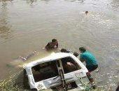 مصرع 3 وإصابة آخر فى سقوط سيارة داخل مصرف بطريق بحيرة قارون