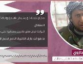 """""""قطريليكس"""" تبث مكالمة مسربة تفضح دور قطر فى دعم المتطرفين بليبيا"""