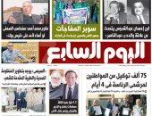 """""""اليوم السابع"""": 75 ألف توكيل من المواطنين لمرشحى الرئاسة فى 4 أيام"""