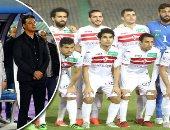 تفاصيل جلسة إيهاب جلال مع لاعبى الزمالك بعد خسارة الإسماعيلى