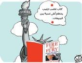 """مبيعات كتاب """"نار وغضب"""" تحرق ترامب.. بكاريكاتير """"اليوم السابع"""""""