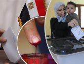 اليوم.. فتح باب الترشح للانتخابات الرئاسية