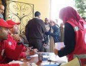 """الهلال الأحمر يوزع مساعدات غذائية على أهالى الشيخ زويد """"صور"""""""