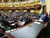 """تعرف على أبرز 17 تصريحا لـ""""النواب"""" رئيسا وأعضاء حول عملية """"سيناء 2018"""""""
