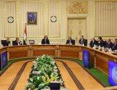 الحكومة توافق على إنشاء كلية حقوق بكفر الشيخ وحاسبات ومعلومات بدمنهور