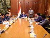 الرئيس اليمنى يلتقى مسئولى المؤسسات المالية ويشيد بدعم السعودية لليمن