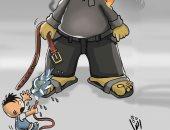 حال الدنيا.. ميراث العنف من الآباء للأطفال.. فى كاريكاتير اليوم السابع