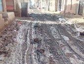 صور.. شوارع قرية الوزارية بكفر الشيخ تغرق فى مياه المجارى