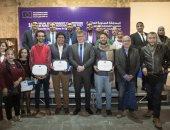 الاتحاد الأوروبى يكرم 3 مصريين فائزين بمسابقته السنوية للتصوير الفوتوغرافى