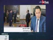 """وزير قطاع الأعمال: سأستكمل مسيرة الإصلاح و""""يا رب نكون عند حسن الظن"""""""