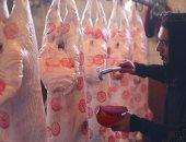 القابضة الغذائية: طرح اللحوم الضانى السودانية بـ90 جنيه للكيلو