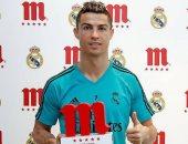 كريستيانو رونالدو أفضل لاعب بريال مدريد فى شهر ديسمبر