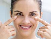 هذه الفيتامينات تساعدك فى التخلص من مشكلة الهالات السوداء حول العين