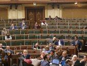 صور.. البرلمان يبدأ مناقشة مشروع قانون تنظيم انتخاب ممثلى العاملين بمجالس الإدارة