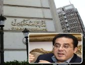 """أيمن نور يطالب """"الصحفيين"""" ببدل التدريب.. والنقابة رافضة: يعادى مصر وسنشطبه"""